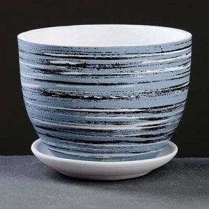 Горшок цветочный ТЕХНО серо-голубой 1,2 л