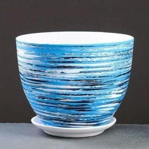 Горшок цветочный ТЕХНО синий 3,6 л