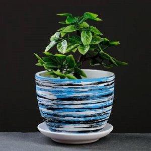 Горшок цветочный ТЕХНО синий 0,6 л