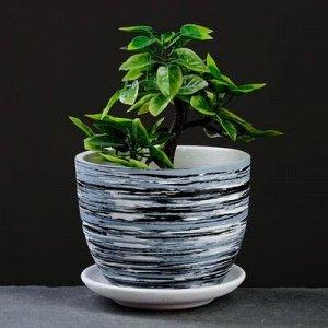 Горшок цветочный ТЕХНО серо-голубой 0,6 л