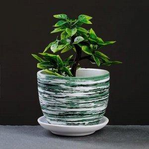 Горшок цветочный ТЕХНО зеленый 0,6 л