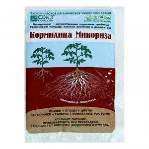 """Удобрение """"Кормилица Микориза"""", для корней, 30 гр"""