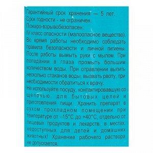 Мыло горчичное Ивановское, 0,25 л