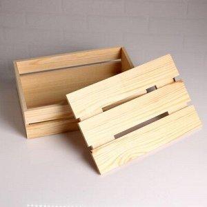 Ящик деревянный 30?20?10 см подарочный с реечной крышкой