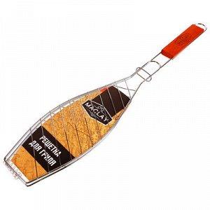 Решетка гриль для рыбы, 30 х 12 х 57 см, Lux, узкая