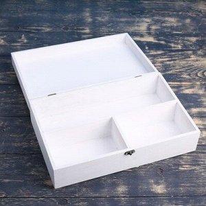 Подарочный ящик 34?21.5?10.5 см деревянный 3 отдела, с закрывающейся крышкой, белая кисть