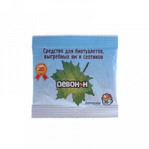 Порошок для выгребных ям, септиков и биотуалетов нижнего бака, 30 г, «Девон-Н»