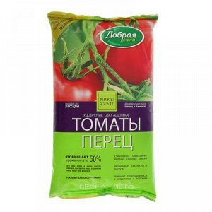 """Удобрение открытого грунта Добрая Сила """"Томаты-Перец"""", пакет, 0,9 кг"""
