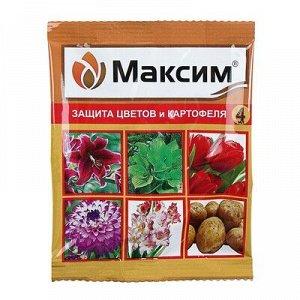 Средство от болезней растений Максим, ампула, 4 мл