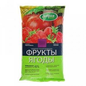 """Удобрение открытого грунта Добрая Сила """"Фрукты-Ягоды"""", пакет, 0,9 кг"""