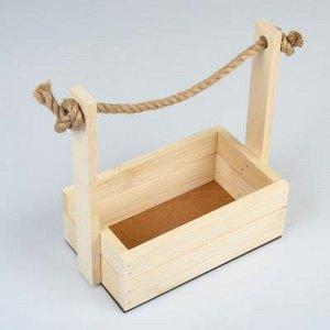 """Набор кашпо деревянных 2 в 1 (25?15?30; 21?12?23 см) """"Dear"""", ручка канат, сосна"""