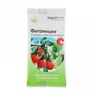 Средство от болезней овощных и плодовых культур и корневых гнилей Фитомицин ЭКО 4 мл