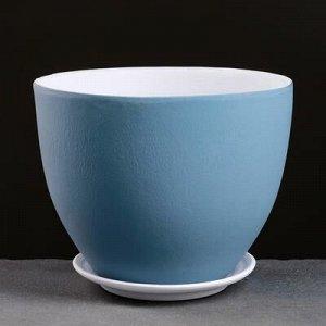 Горшок цветочный Люкс серо-голубой 3,7 л