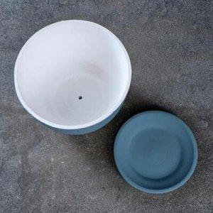 Горшок цветочный Люкс серо-голубой 2,2 л