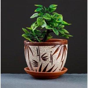 Горшок цветочный бамбук 0,6 л