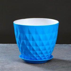 Горшок цветочный Ромб синий 3,2 л