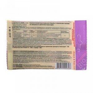 """БИОФунгицид для дезинфекции почвы """"Глиокладин"""", водорастворимый, таблетки, пакет, 100 шт"""