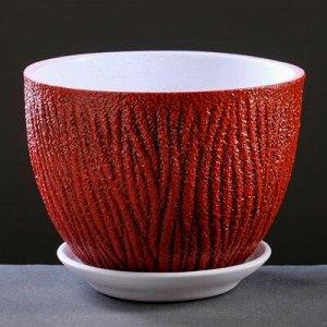 Горшок цветочный Кора красный, 2,4 л