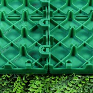 Модульное покрытие, 30 ? 30 см, пластик, зелёная, 1 шт