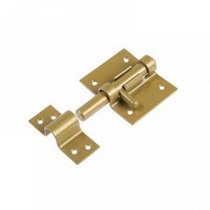 Засов дверной ЗД - 60, цвет золото