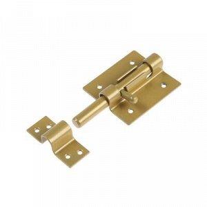 Засов дверной ЗД - 80, цвет золото