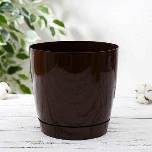 Горшок для цветов с поддоном «Фрезия», 3 л, цвет шоколад