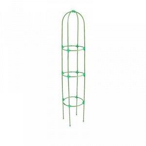 Шпалера, 170 ? 30 ? 1 см, металл, зелёная, «Ракета Клевер»