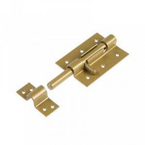 Засов дверной ЗД - 100, цвет золото