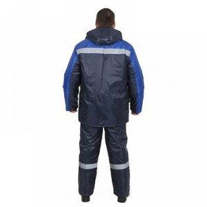 """Костюм """"Регион 37"""", утеплённый, размер 48-50, рост 170-176 см, цвет сине-васильковый"""