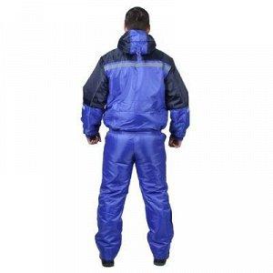 Костюм утеплённый «Стим», размер 52-54, рост 170-176 см, цвет синий