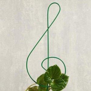 Шпалера, 47 ? 11 ? 0.3 см, металл, зелёная, «Скрипичный ключ»