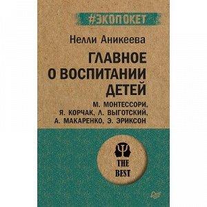 """Скворечник деревянный """"Самый лучший домик"""", с цветным рисунком, 19.5?13?19 см"""
