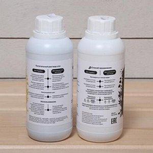 Питательный раствор для гидропоники, Mid (А+Б), 2 шт. по 500 мл, для стадии цветения и плодоношения