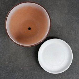 Горшок цветочный Абстракция белая 1,65 л