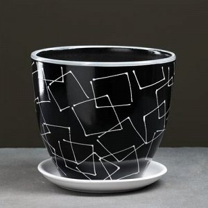 Горшок цветочный Иллюзия черная 5 л
