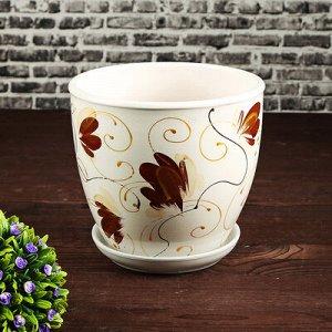Горшок цветочный Орхидея 2,5л с подставкой МИКС