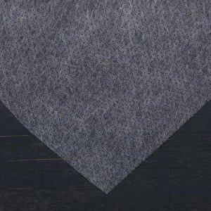 Парник прошитый, длина 4 м, 5 дуг из пластика, дуга L = 2,4 м, d = 16 мм, укрывной материал 35 г/м?