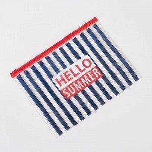 Косметичка для купальника Hello summer