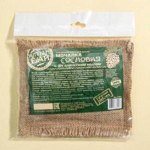 Мочалка льняная «Сосновая», с органическим мылом