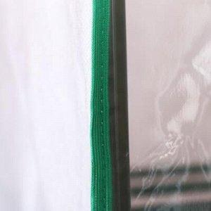 Парник, 4 полки, 160 ? 60 ? 40 см, металл, чехол из спанбонда 60 г/м?, дверь из плёнки 100 мкм