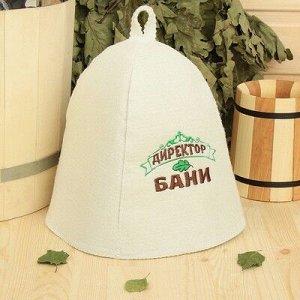 """Банная шапка с вышивкой """"Директор бани"""", первый сорт"""