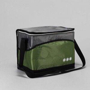 Сумка-термо дорожная, отдел на молнии, 3 наружных кармана, регулируемый ремень, цвет зелёный