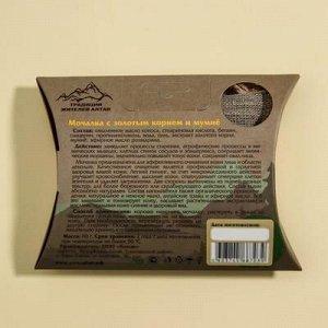 Мочалка для умывания «С золотым корнем и мумиё», льняная, с органическим мылом