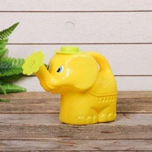 Лейка, 1 л, с рассеивателем, «Слонёнок Джамбо»