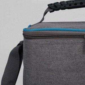 Сумка-термо, отдел на молнии, регулируемый ремень, цвет серый