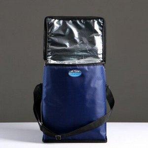 Термосумка 17 л, 26х32х20 см, синяя