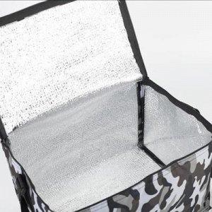 Сумка-термо, 18 л, отдел на молнии, регулируемый ремень, цвет серый