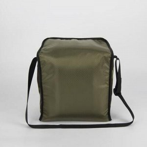 Сумка-термо, отдел на молнии, наружный карман, регулируемый ремень, цвет зелёный