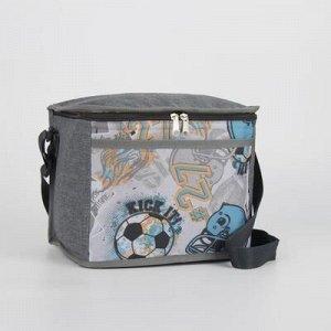 Сумка-термо, отдел на молнии, наружный карман, регулируемый ремень, цвет серый