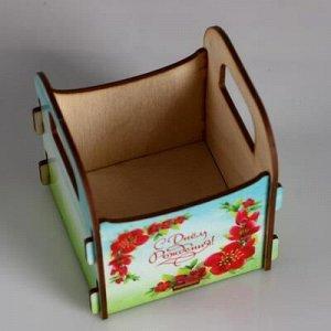 """Кашпо деревянное 10.5?10?11 см подарочное Рокси Смит """"С Днём рождения! Летнее утро"""", коробка"""